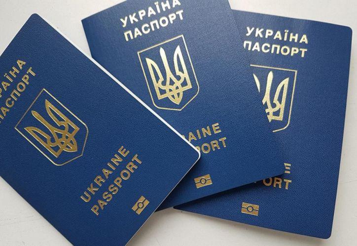 Де можна оформити закордонний паспорт в Миколаєві?